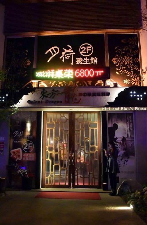 東方龍中華真味料理,創意中式料理餐廳,中式餐廳,尾牙春酒宴客好地方