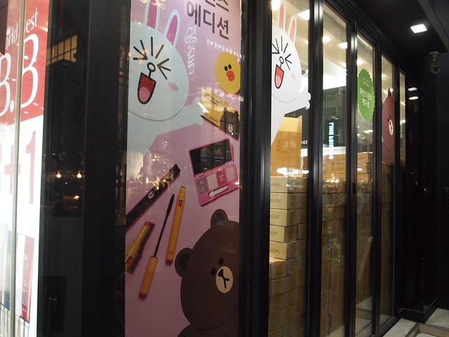 P2181090 MISSHA(ミシャ)×LINE 韓国 コスメ