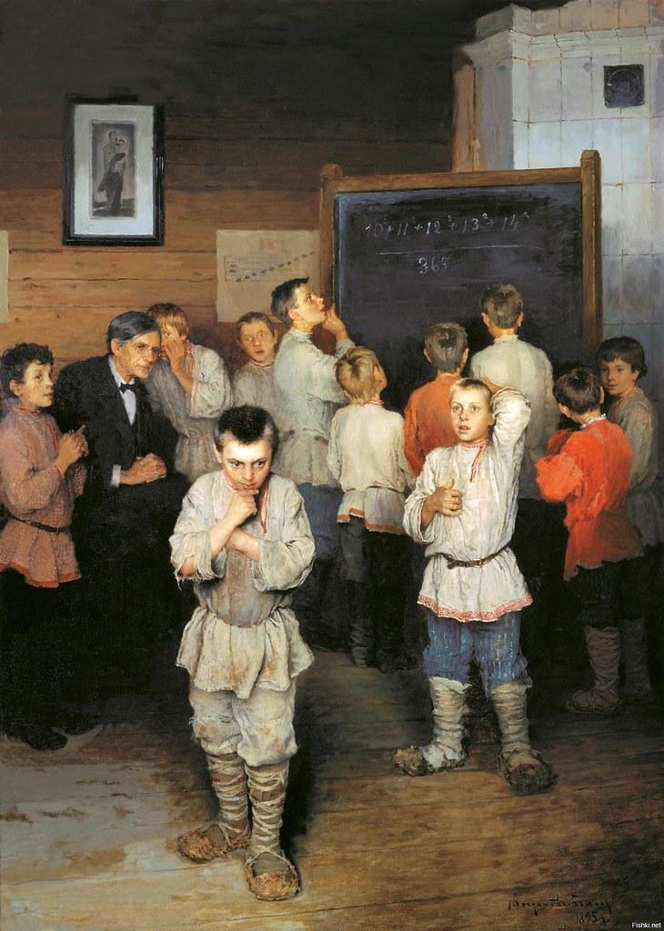 19世纪画家作品选16