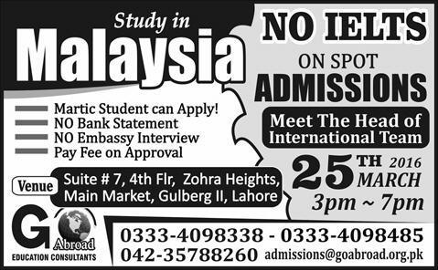 Admission Malaysia 03-24-2016