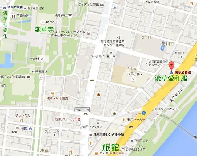 淺草愛和服Map