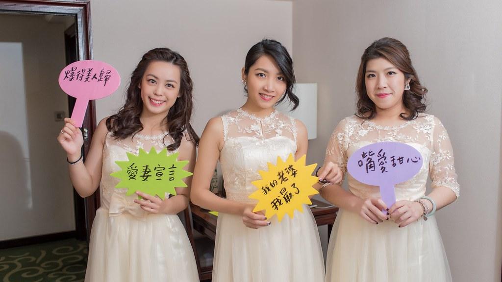 婚攝樂高-蓮香齋-人道國際酒店039