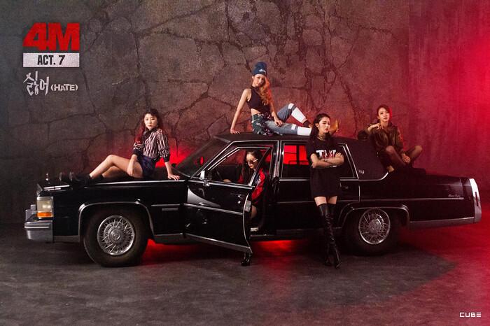 Liberado áudio teaser de Act.7 e mais informações sobre o comeback de 4Minute