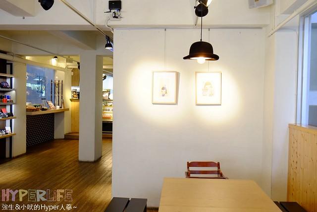 StayReal Café (11)