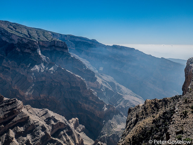 View from Jebel Shams