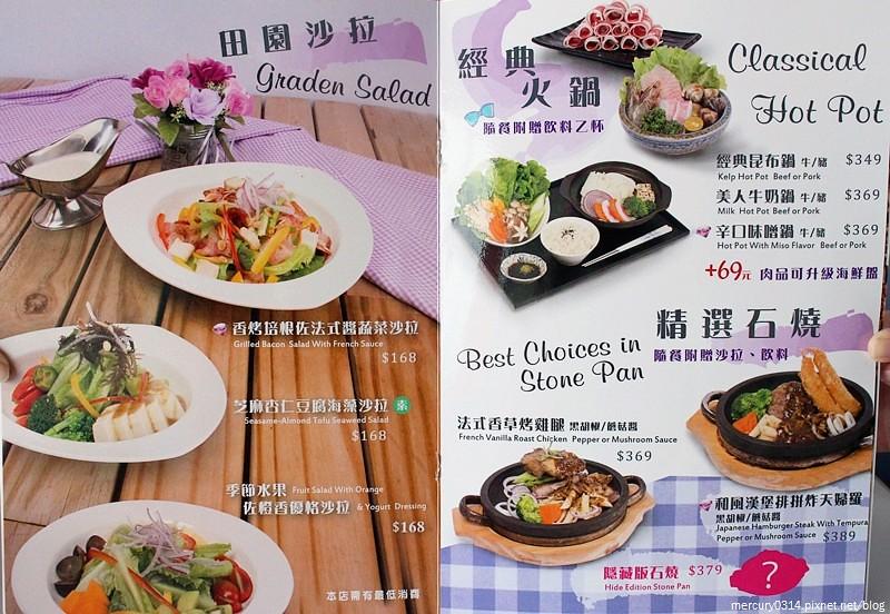 24186709725 fdf808a48c b - 台中西屯 Rainbow Waffle Cafe 彩虹國度-咖哩&焗烤專賣店