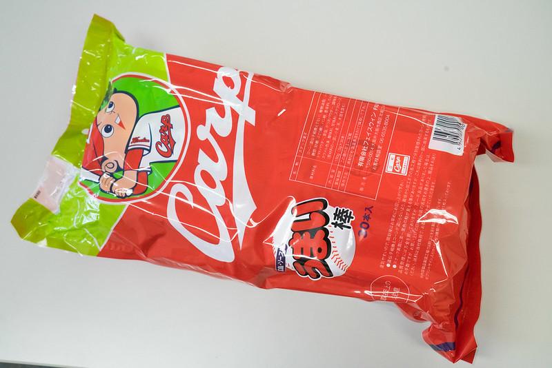 カープ美味い棒-2