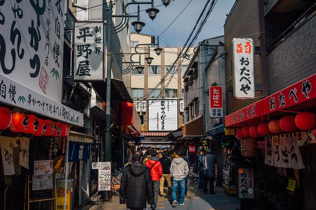Osaka_Daruma_04