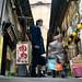 Shooting Osaka 2016.01.26 by Akito Tatsumi