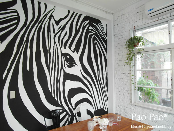 Zebra Walking Cafe 斑馬散步咖啡
