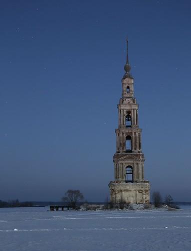 The Belfry of Kalyazin