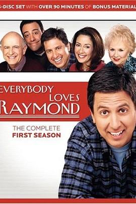 人人都爱雷蒙德第一至九季/全集raymond迅雷下载