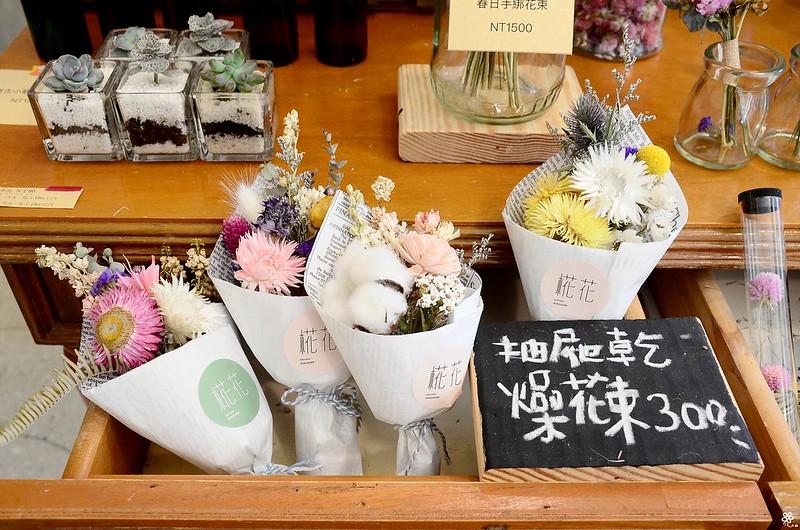 儲房咖啡館菜單台北怎麼去捷運地址營業時間乾燥花 (24)