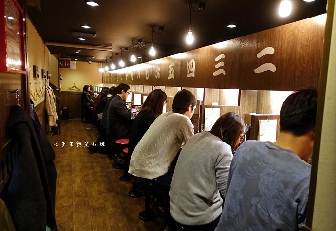 9 日本九州 一蘭拉麵 天神西店 方碗拉麵