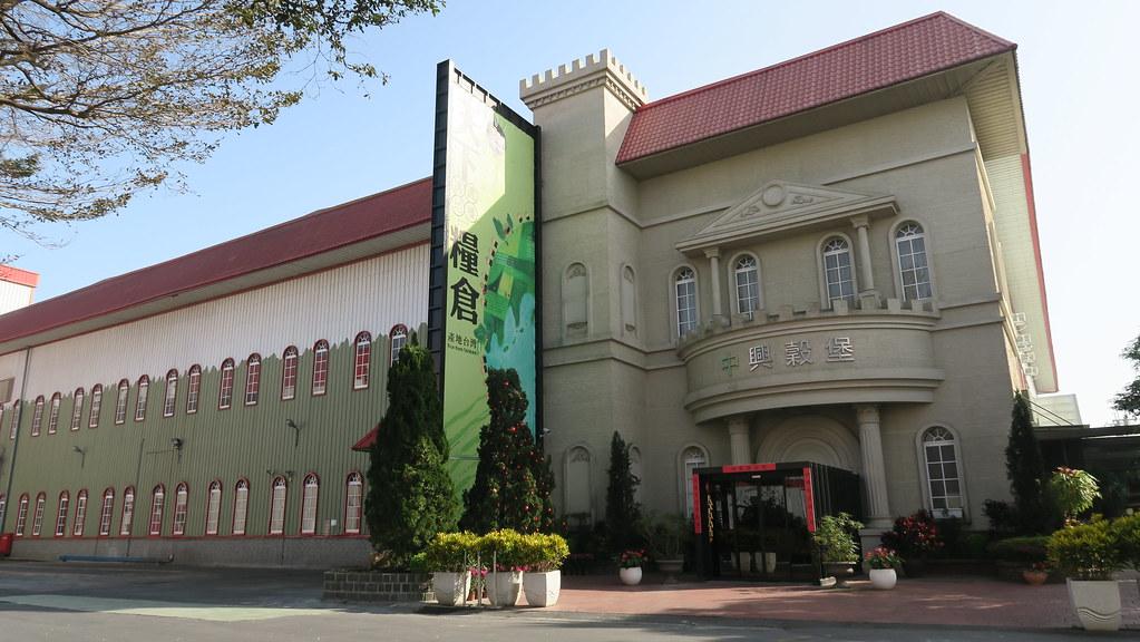 彰化縣埤頭鄉中興糓堡稻米博物館 (132)