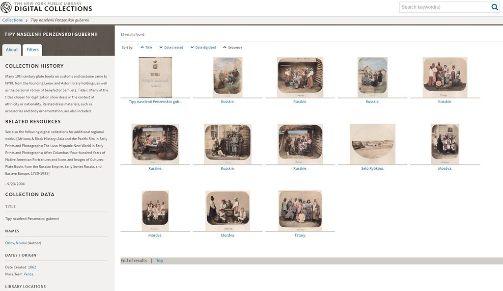 screenshot-digitalcollections.nypl.org 2016-03-27 11-20-49