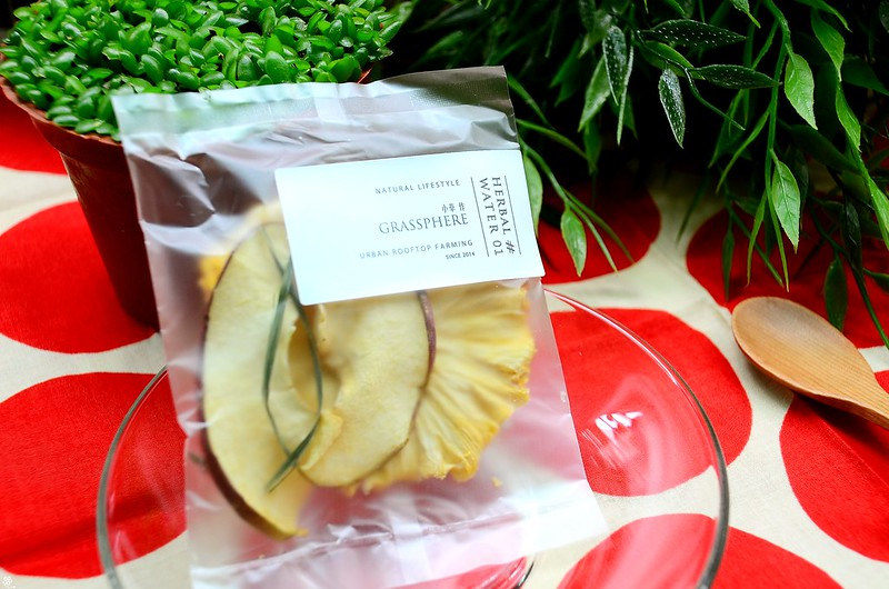 小草作xtea shop小草作菜單果醬早午餐tea shop花草茶咖啡 (8)