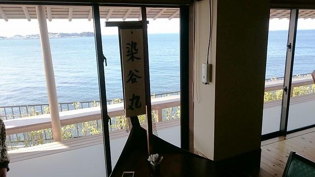 himakajima58