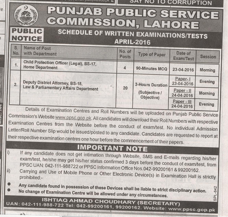 Punjab Public Service Commission Admission 2016