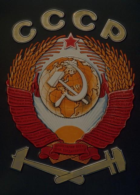 Soviet Railway Emblem