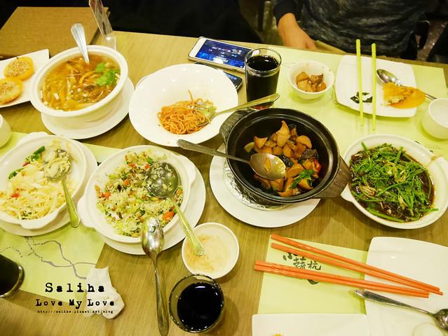 大坪林捷運站附近美食餐廳素食小蔬杭 (16)