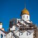 Small photo of Alexander Nevsky Temple