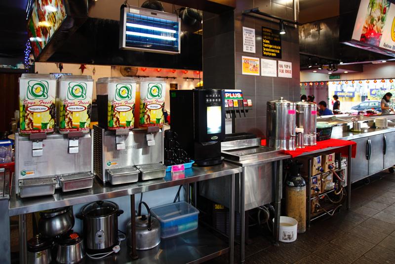QQ BBQ Steamboat Beverages