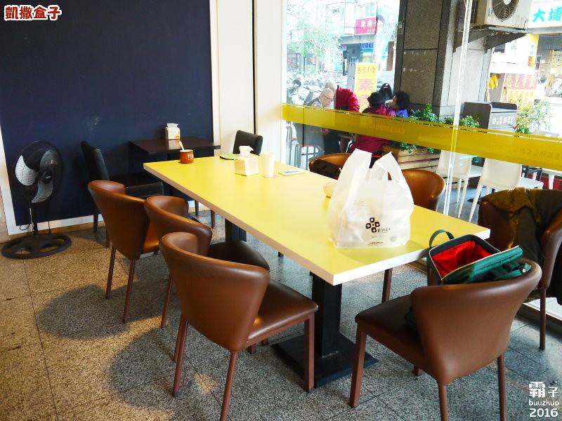 24388444545 937994df5c b - 【熱血採訪】凱撒盒子日式雞排,台式洋食新址店面變大更寬敞!
