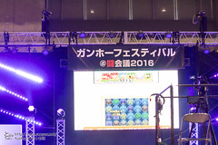 tokaigi2016_1-8