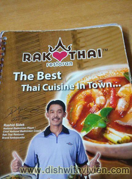 PJ_16_Rak_Thai
