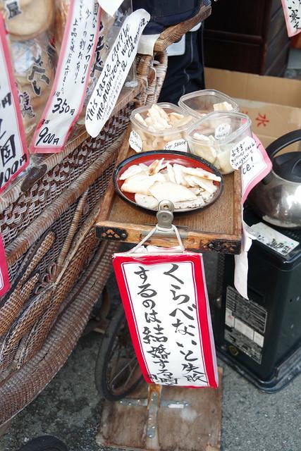 Takayama Miyagawa Morning Market 06