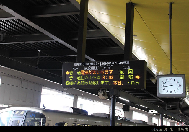 保津霞小火車07