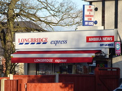 Longbridge Express - Coombes Lane, Longbridge - Ambika News