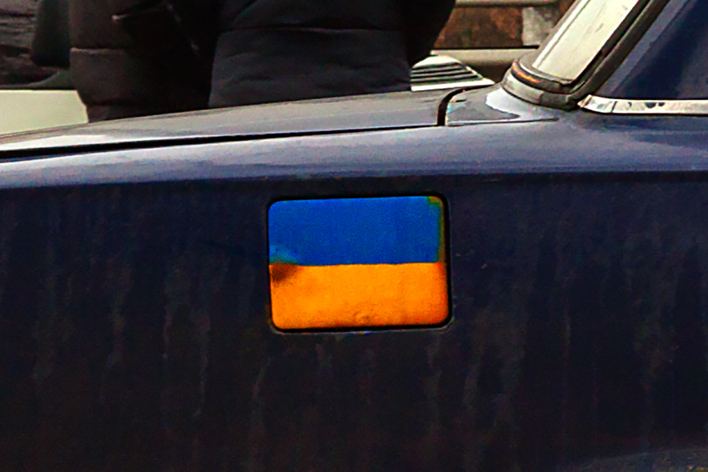National colors on gas tank cap--Kiev (detail)