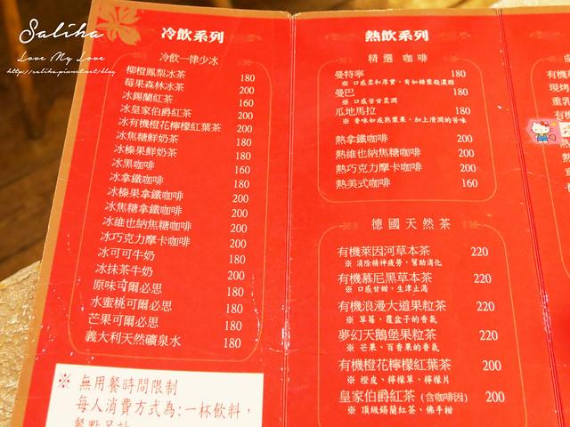 陽明山不限時景觀餐廳下午茶推薦19號咖啡館 菜單menu