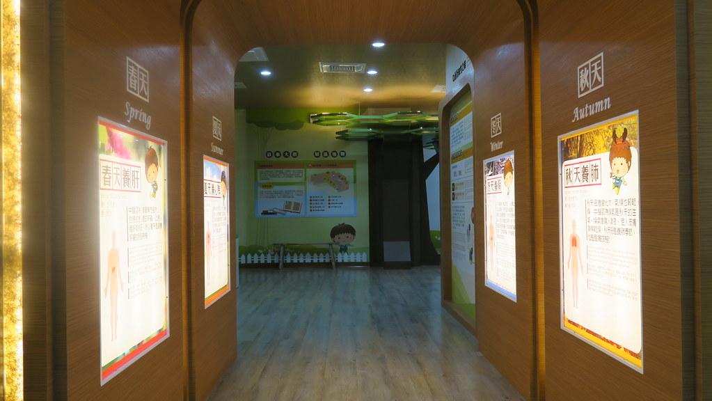 立康健康養生觀光工廠 (92)