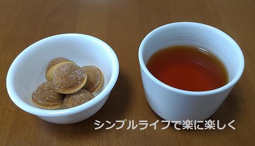 無印蕎麦猪口、紅茶と鈴カステラ