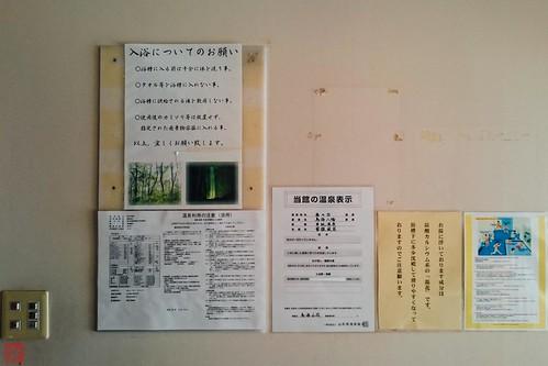 DSC_2073-10