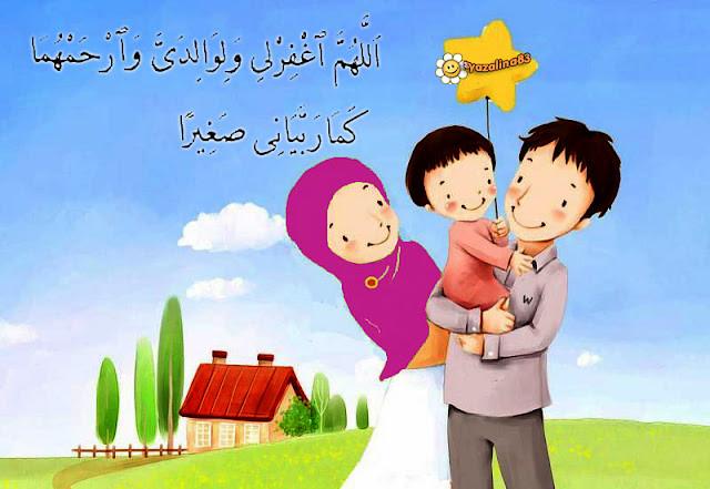 berbakti kepada kedua orang tua