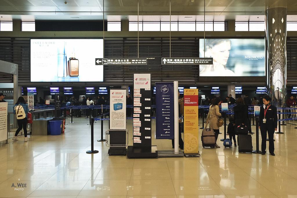 Departure hall