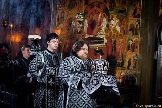 Софийский собор 340