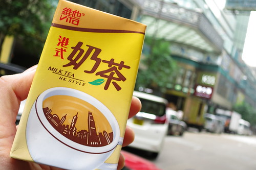 Vitasoy Hong Kong-style milk tea