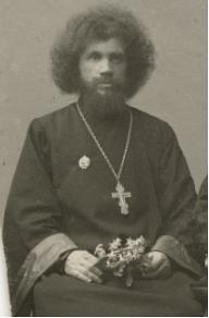 Епископ Симон (Шлеёв)