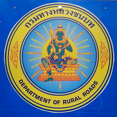 Government Logo Wow