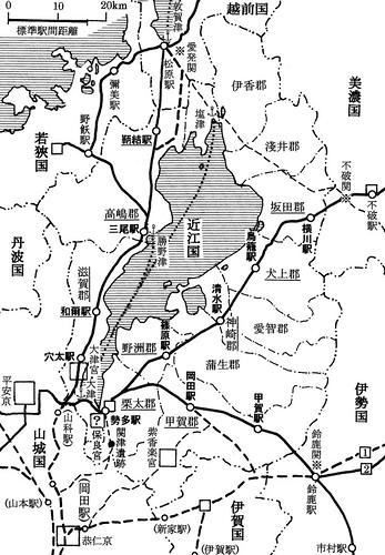近江国の古代交通路