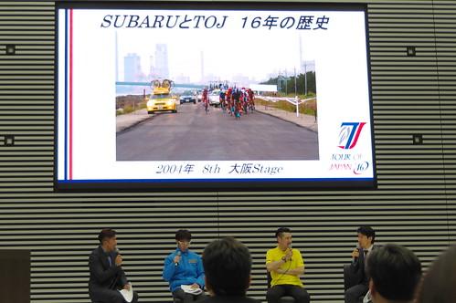 2004年8th大阪ステージ