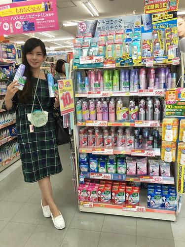 okinawa-day3-藥妝店
