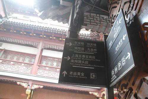 65 Shangai