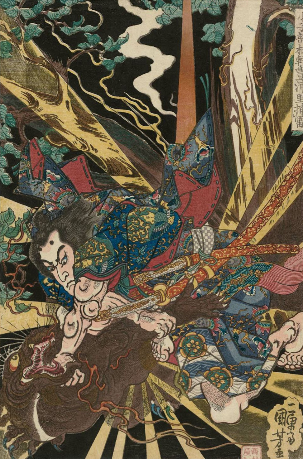 Utagawa Kuniyoshi - Koshibe no Sugaru Captures a Thunder Monster in Toyora Village (Koshibe no Sugaru Toyora no sato ni rai o torau) 1834-35