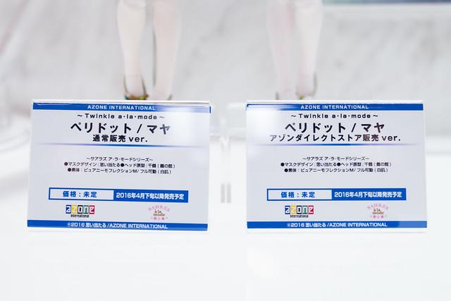 WF2016winter azone ペリドット/マヤ